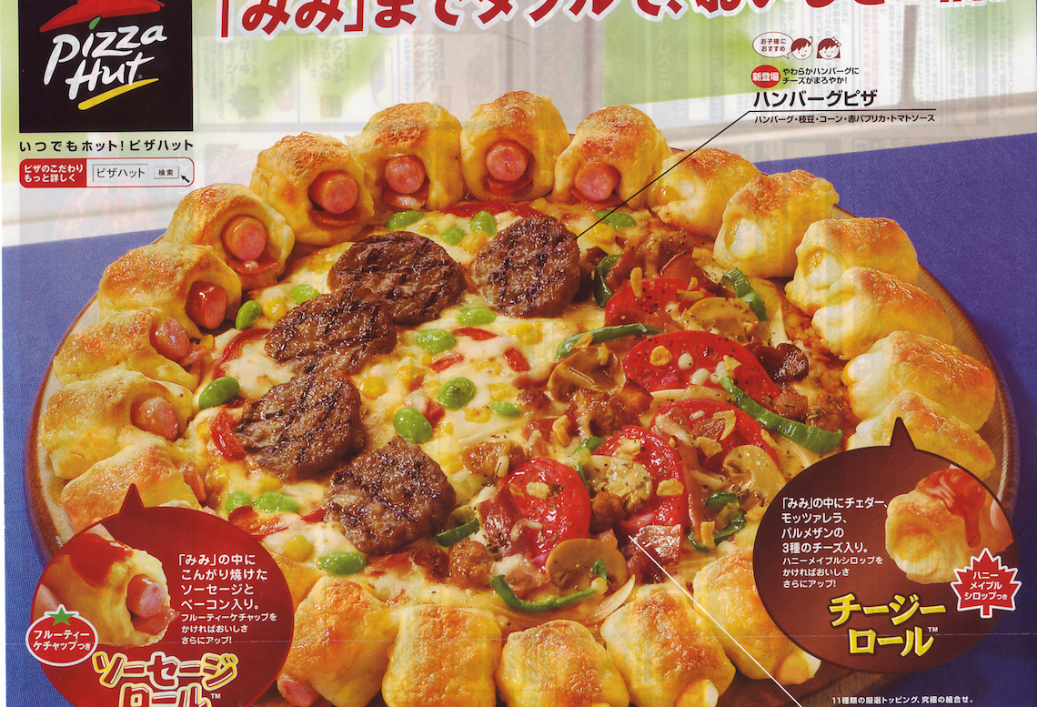 Pigs in a Blanket Pizza and Hot Dog Filled Hamburgers: Novelty Foods are the New Normal
